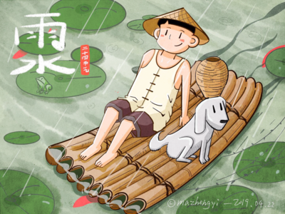 Yǔ Shuǐ-Rainwater illstrator child animal dog water color water dargon