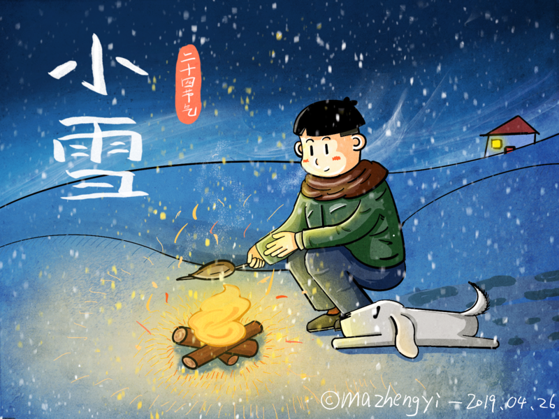 Xiǎo Xuě-Light snow snow winter love dog child app animal 插图 outsource pressure wonderful beautiful like everyday 设计 喜欢 爱 精彩 美丽 每天