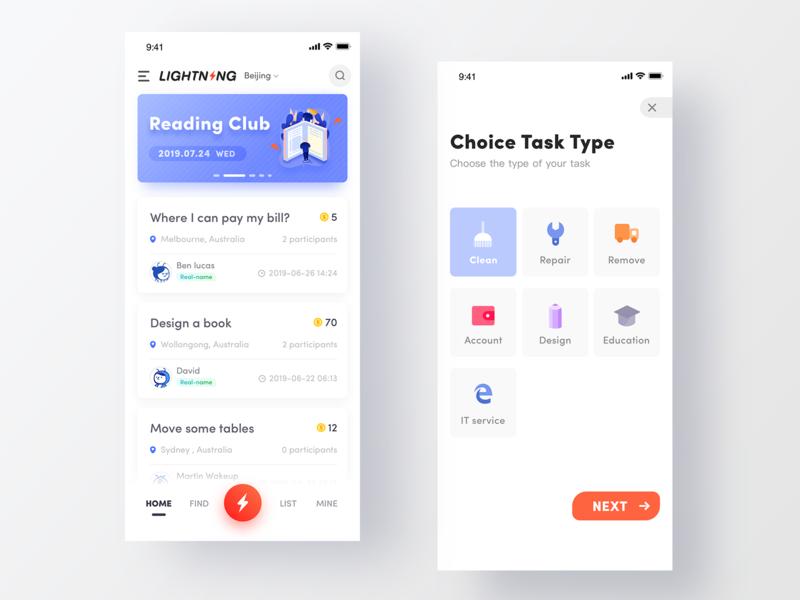 LIGHTING TASK-1 app tasks list    outsourcing task design 设计 每天