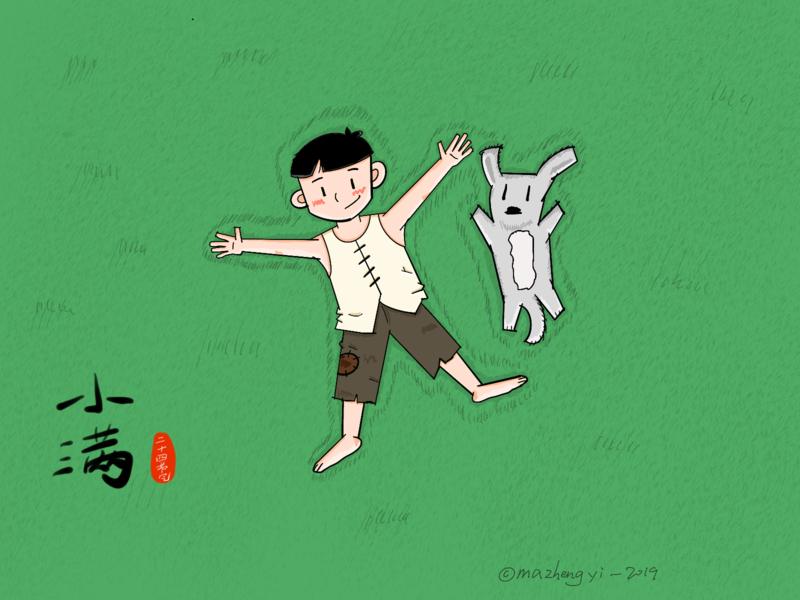 XiǎoMǎn-Grain Buds illustration 美丽 爱 设计
