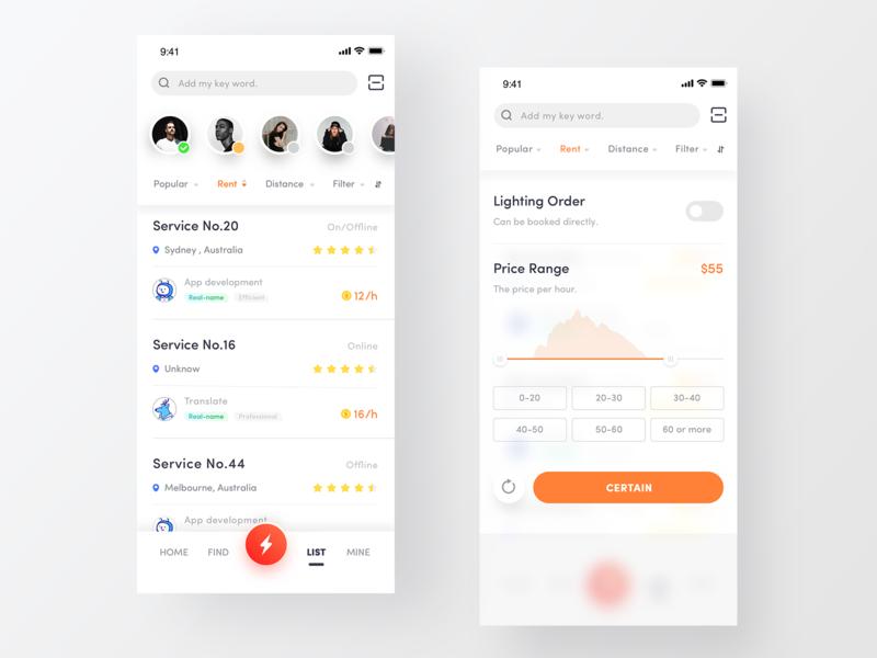 LIGHTING TASK-2 light list app design outsourcing task 美丽 爱 设计