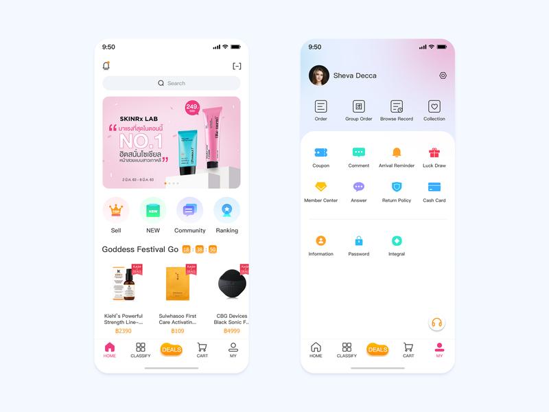 Cosmetic APP woman pink app cosmetic