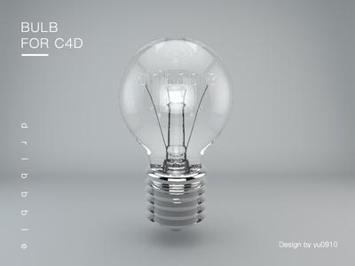 Bulb For C4D dribbble gray bulb c4d