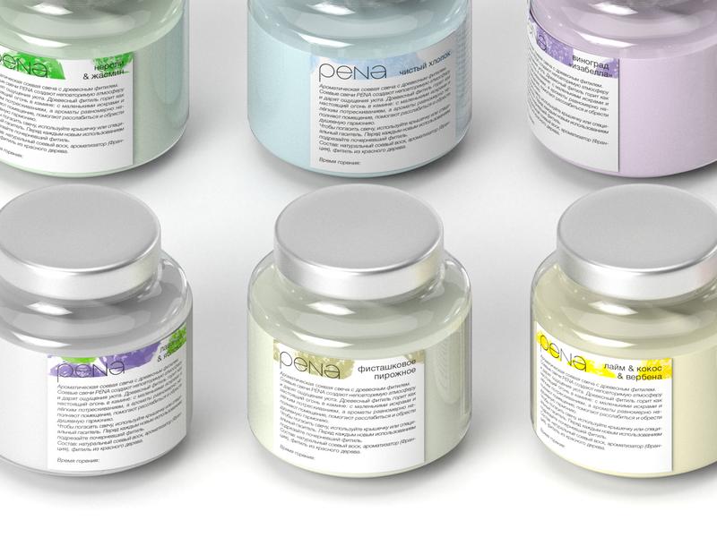 PENA Packaging jar typography packaging package logo label handmade friendly eco blender3d