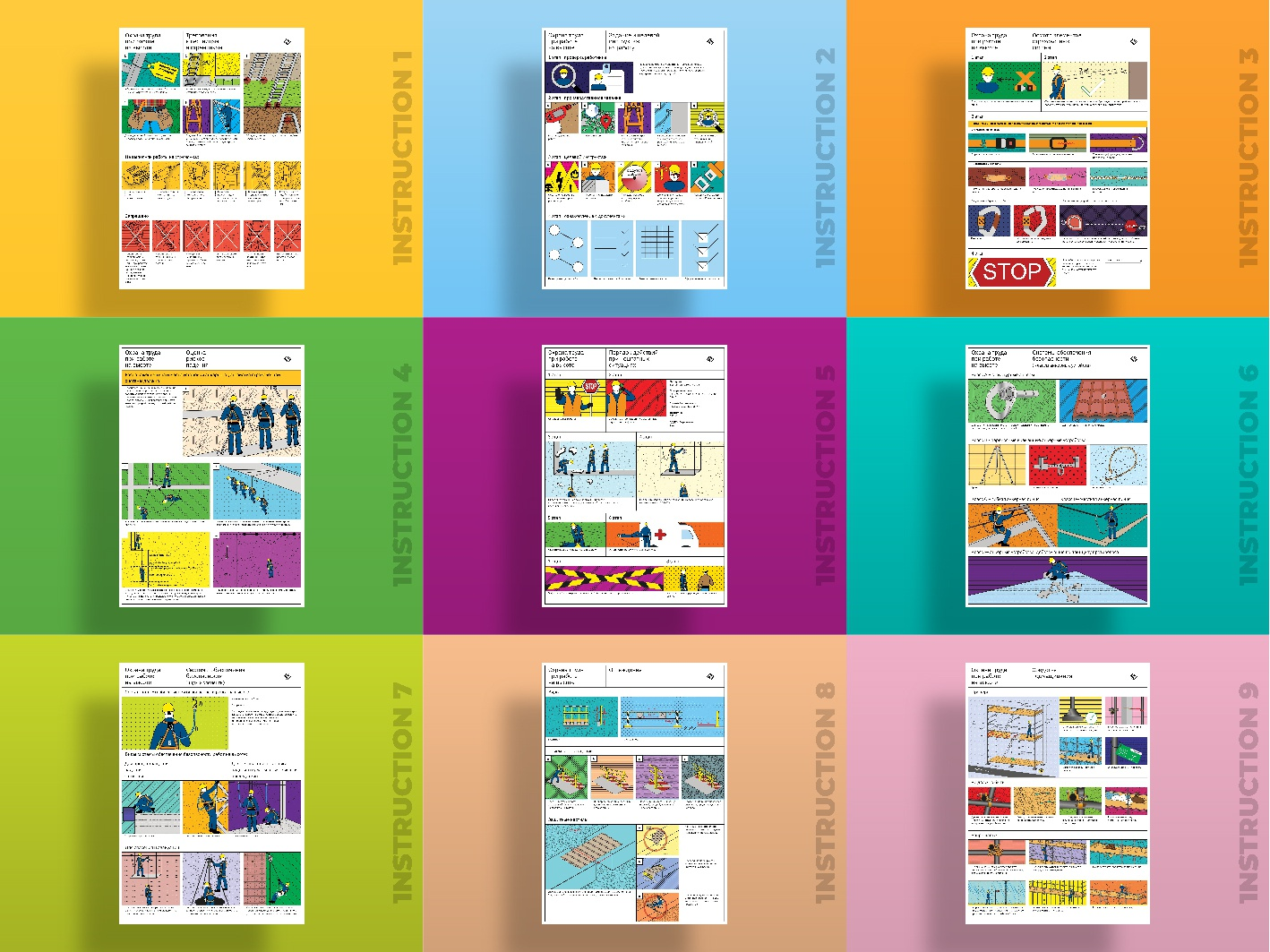Evrokhim Instructions instruction eccentric colorful instructional illustration illustrator indesign typography grid cyrillic