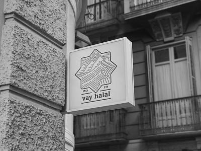 Вай Халяль engraving lines logo wolf mountain халяль halal