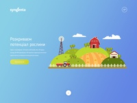 Agriculture website homepage