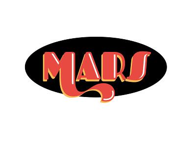 Mars Logo Retro mars logo retrologo retro logo rebounds playoff dailylogo dailyui typogaphy illustrator figma illustration graphism graphicdesign vector design