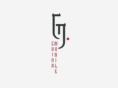 China mobile branding logo