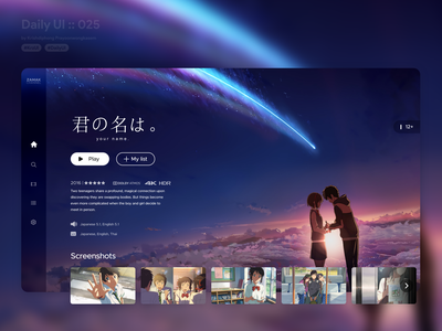 TV Application #dailyui #025 homepage design design app home page age rating screenshots hdr 4k home tv shows tv show tv app tv kimi no na wa your name application app ui design userinterface dailyui
