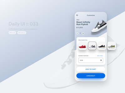 Customize Product #dailyui #033 white space size size chart nike customization customize product customizable clean design clean ui minimal typography white application app ui design userinterface dailyui
