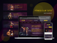 "WEB BANNER FOR FITNESS CLUB ""LETO"""