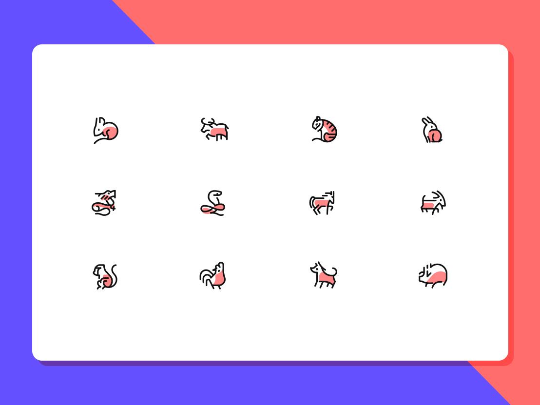 12生肖 icon animal chinese zodiac
