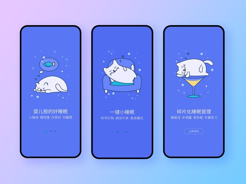 user guide illustration app ui design user  guide