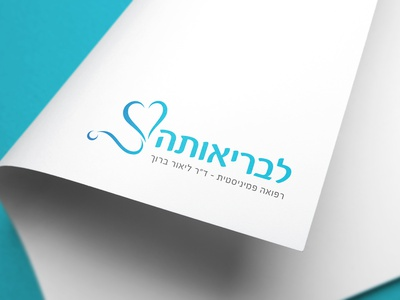 Livriuta Branding & Identity brand logo illustration design ui