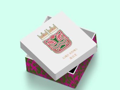 Dragon Princess next in fashion netflix logo clothing brand identity branding
