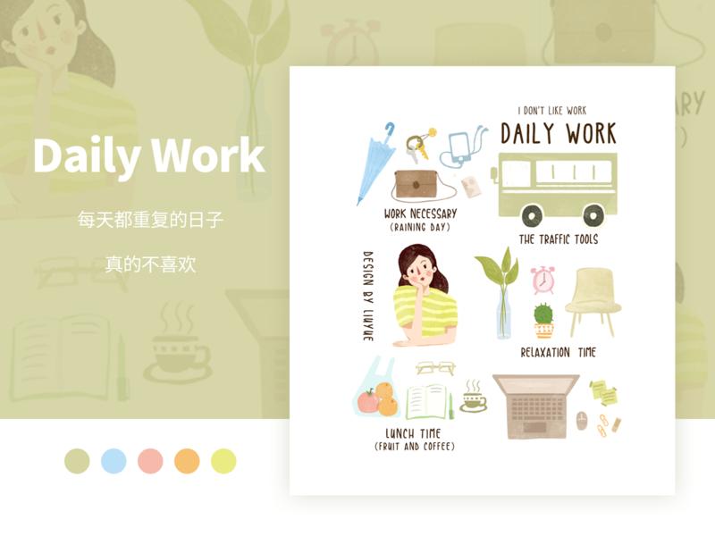 daily work poster design illustration