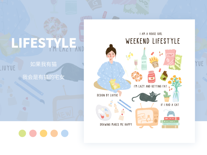 Lifestyle poster design illustration