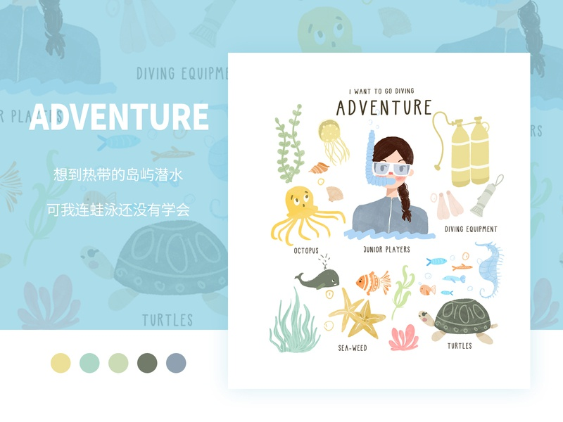 Adventure-diving poster design illustration