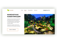 Card services for landscape design studio