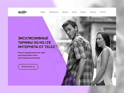 Tele2 — concept meme concept desktop ux ui minimal figma landing website web design