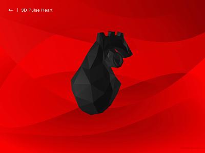 [Experiment] 3D Pulse Heart js threejs 3d experiment