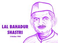 Lal Bahadur Shastri Ji