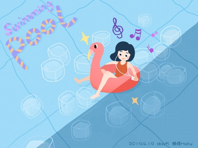 Summer swimming pool illustration