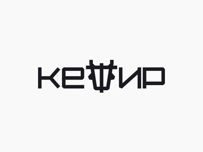 LOGO   KEFIR logomark flat typography illustration wordmark head cow minimalism logotype logo