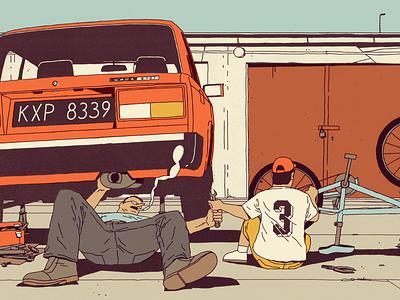 1992 book man kid repair bmx old car son dad fix bike illustration