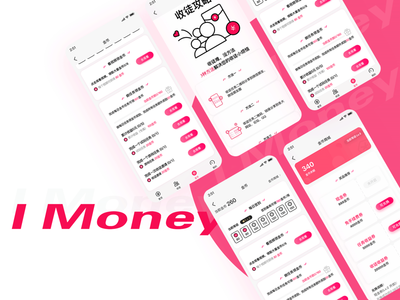 Sharing and making money interface