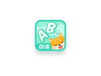 Educational Application Icon-2