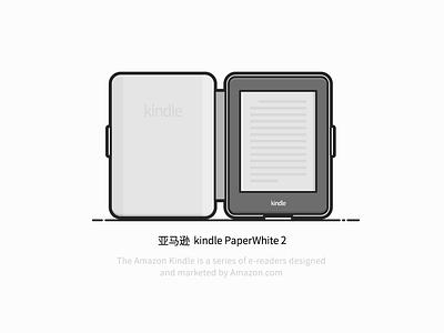 Kindle illustration ui draw