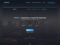 RPBox Roleplay - Landing Page Screen