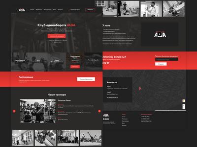 ALGA Fight Club 🥊 - Landing Page