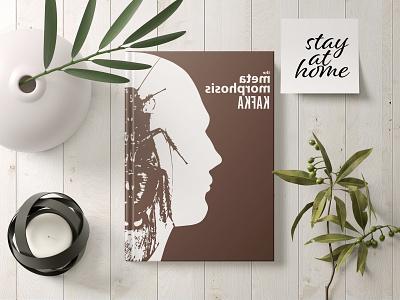 Book Cover Design kafka book design book cover book art