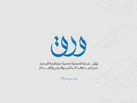 wrq logo