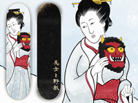 Beauty and the Beast - Skateboard