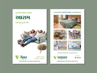 Diwali Flyer Design | Vaibhav - The Furniture Hub deepawali comfort gujarat print design marketing furniture diwali branding flyer design
