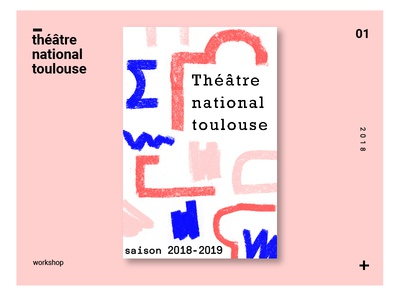Théâtre national deToulouse workshop poster city théâtre