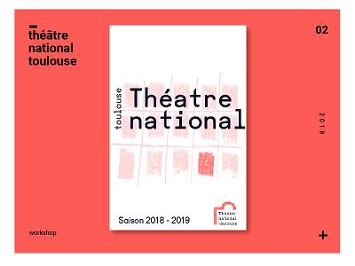 Théâtre national de Toulouse workshop poster city théâtre