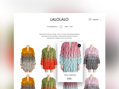 Working on some e-commerce website clean shop website ui online store e-commerce