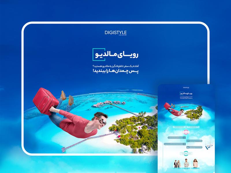 Maldives Lottery - Landing Page maldives lottery landing page digikala digistyle