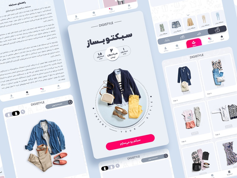 LookBook - Gamefication fashion clothes lookbook game digikala landing page digistyle