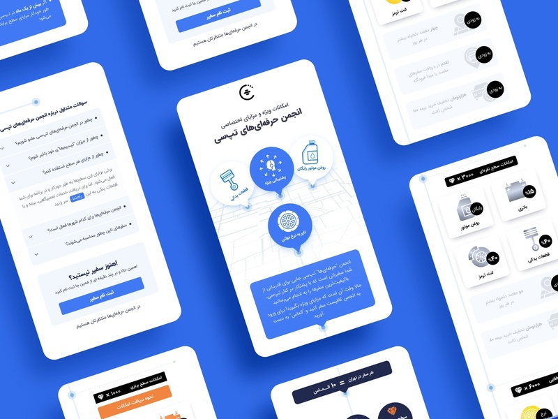 Tapsi - Drivers Loyality Landing Page uidesign tapsi tap30 mobile ui mobile loyality landing page landingpage driver design brief blue