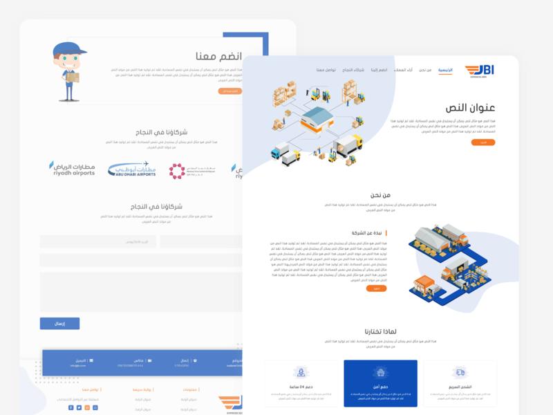 Delivery vector illustration express delivery creative web-design web deisgn ux ui ux  ui design