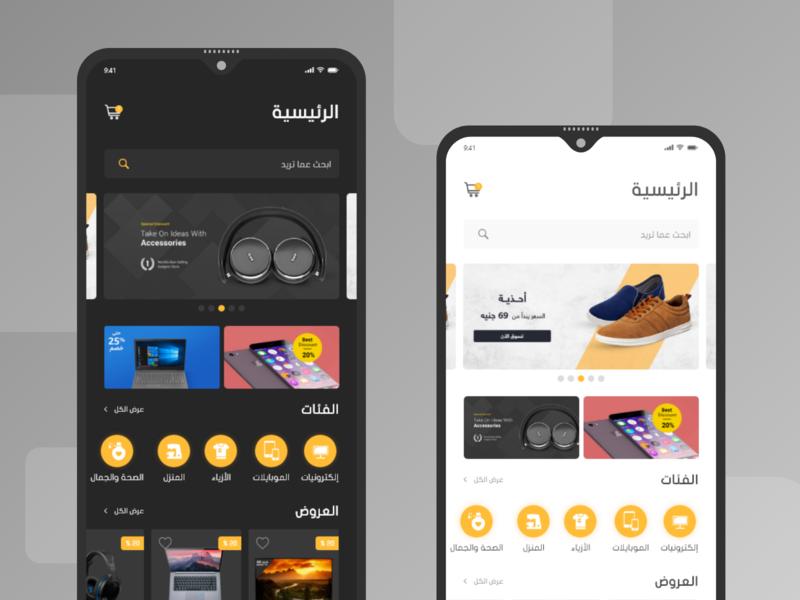 A store App online store online shop store app creative app web deisgn ui-ux ux  ui ux design