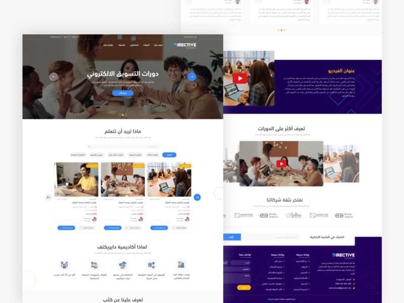 Courses Web ux ui ux  ui ui-ux homepage design homepage web deisgn design