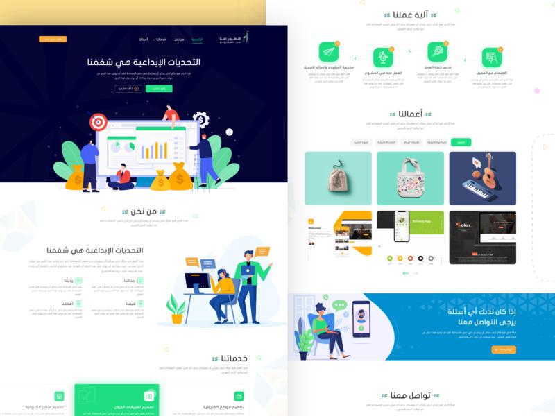 Web Agency Homepage Design ui app web-design web creative web deisgn ux ui-ux ux  ui design