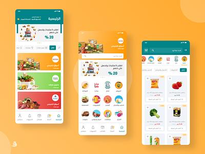 Food shop illustrator adobe xd store creative app ui-ux ux ui ux  ui design
